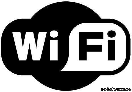 В Мексике фекалии животных обменивают на Wi-Fi Wi-Fi_logo